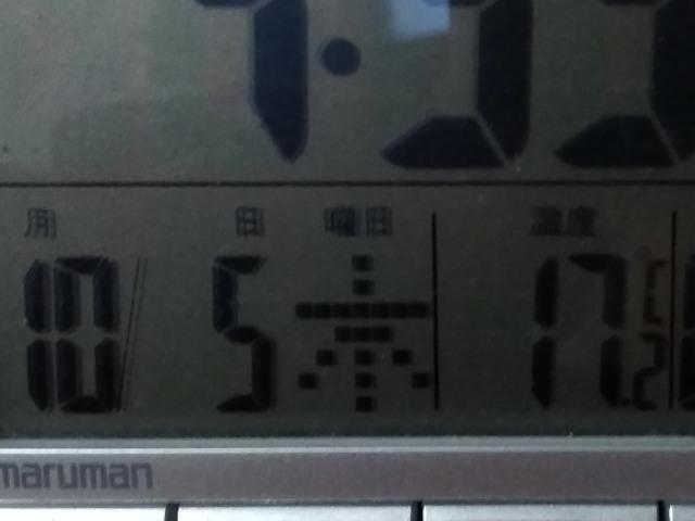 時計1007
