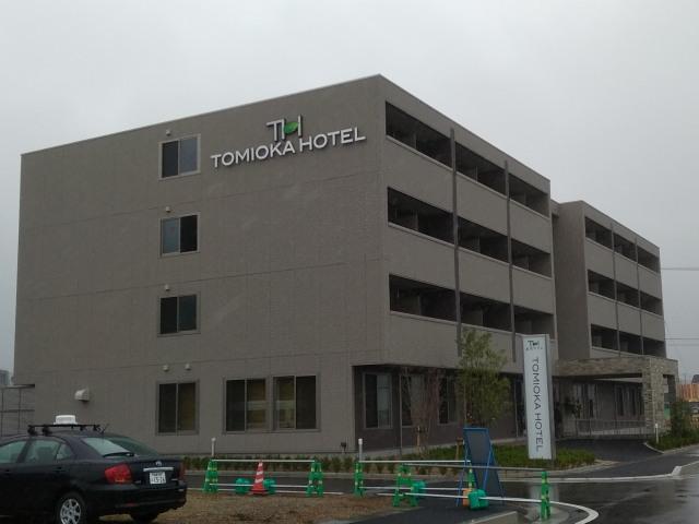 富岡ホテル1022