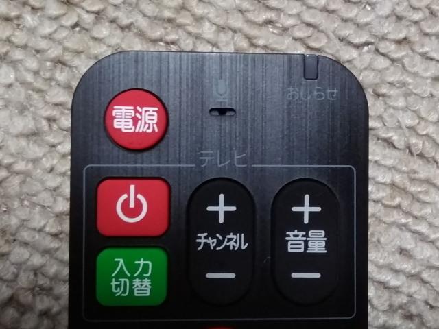 テレビ操作可能1210