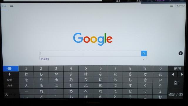 ソフトウェアキーボード新1210