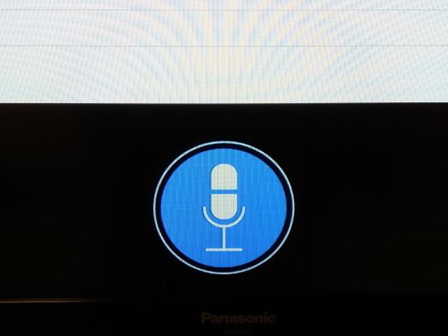 音声入力画面1210