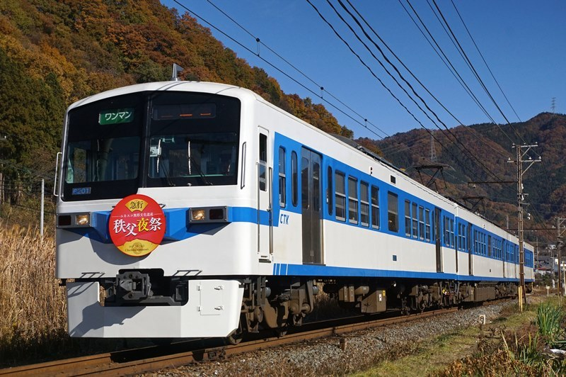 2017年11月25日 樋口~野上にて (2)