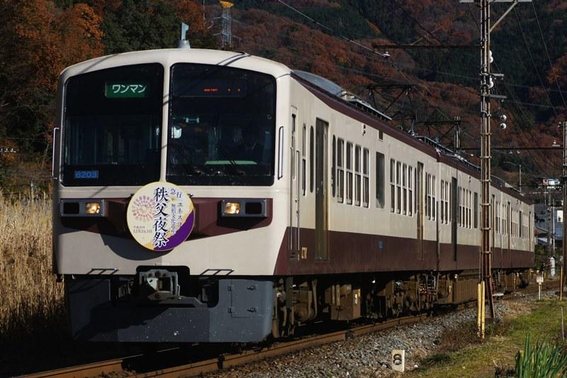 2017年12月2日 樋口~野上にて (3)
