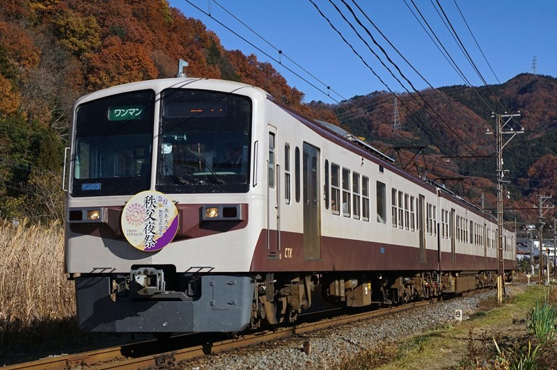 2017年12月2日 樋口~野上にて (2)