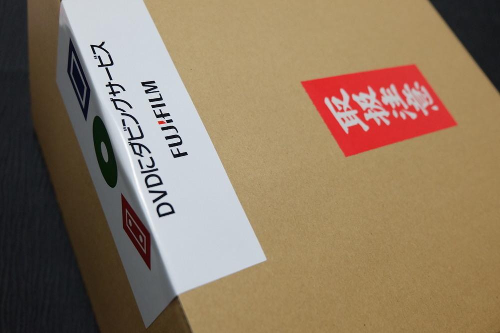 サービスパック箱詰め取り扱い注意
