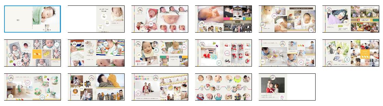 baby フォトブック全ページ