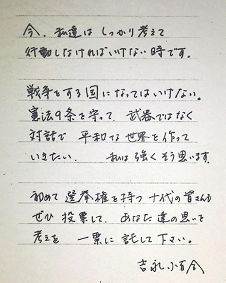yoshinaga3