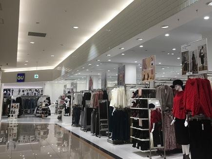 9302017 GU shopS1