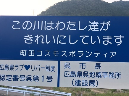 9252017 町田コスモスロードS5