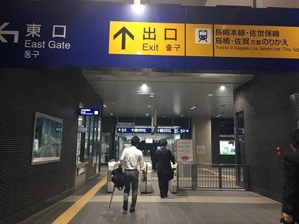 10022017 新鳥栖駅