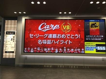 10182017 広島駅S2