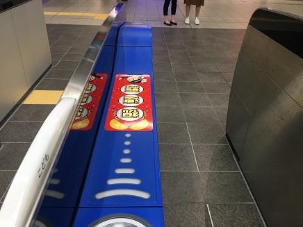 10182017 広島駅S3