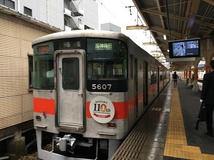 10192017 山陽電鉄S