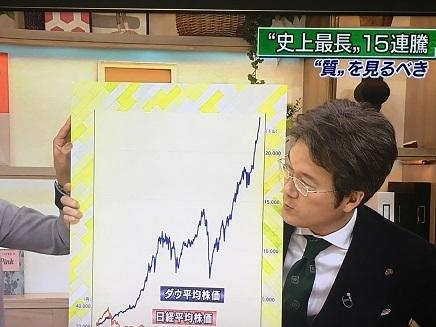 10232017 NHKNewsS