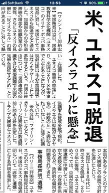 10132017 産経SS4