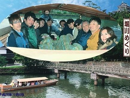 11042017 青年部山陰旅行松江城掘遊覧S18