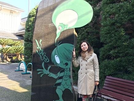 11052017 境港水木しげる記念館西田弁護士S21