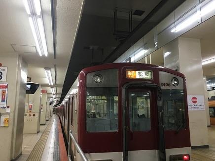 10292017 近鉄名古屋S5