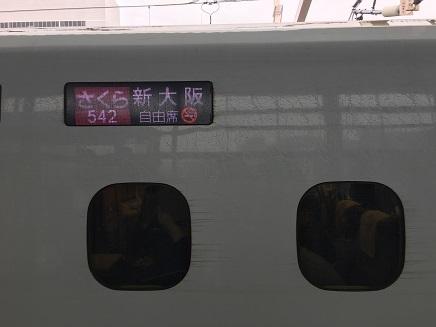 10292017 広島➡名古屋S2