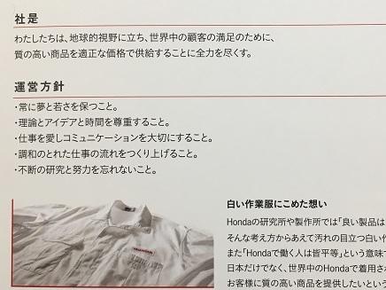10302017 本田鈴鹿製作所S9