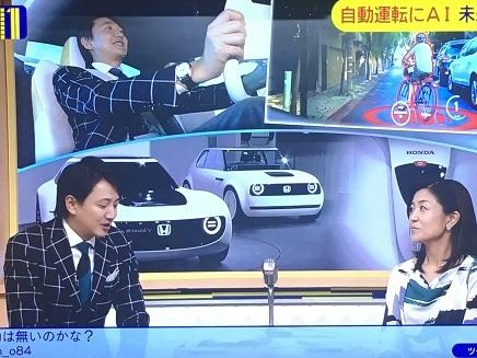 10252017 東京モーターショーS01