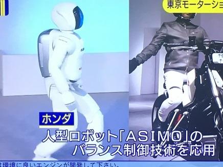 10252017 東京モーターショーS4