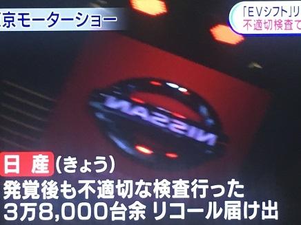 10252017 東京モーターショーS5