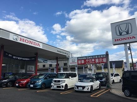 11112017 Hondaカーズ呉S1