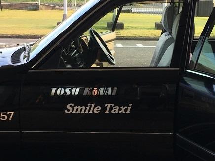 10042017 鳥栖TaxiS