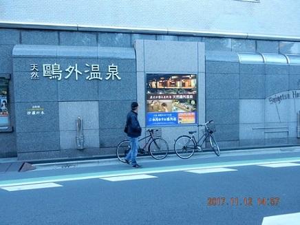 11122017 39会鷗外荘S3