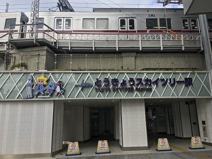 11132017 東京スカイツリー駅S2