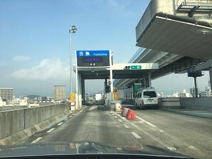 10112017 呉➡広島吉島S2