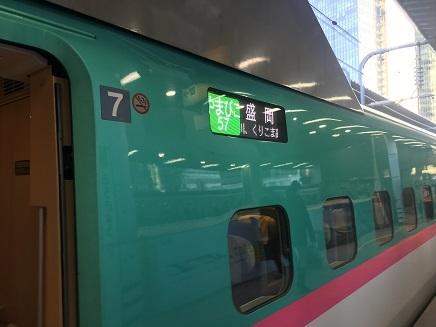 11212017 やまびこ57号S