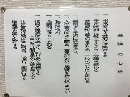 11232017 審査S3