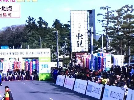 11262017 実業団女子駅伝S