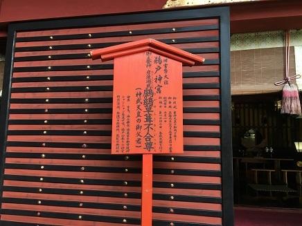12122017 日南海岸鵜戸神宮S3