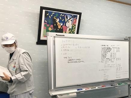 12112017 Nichinanseal 審査S6