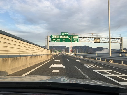 12142017 広島ー呉高速S