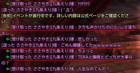 tera6_397.png