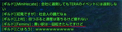 tera6_406.png