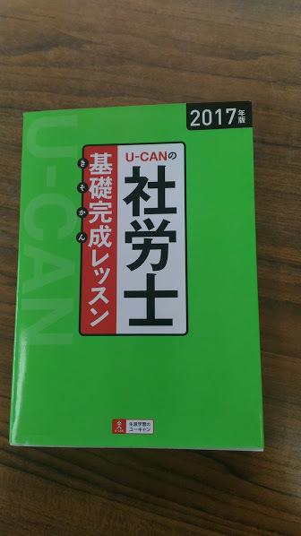 P_20171006_102243.jpg