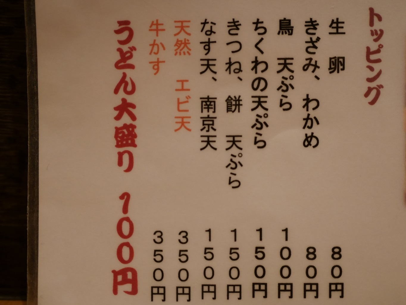 P1210051.jpg