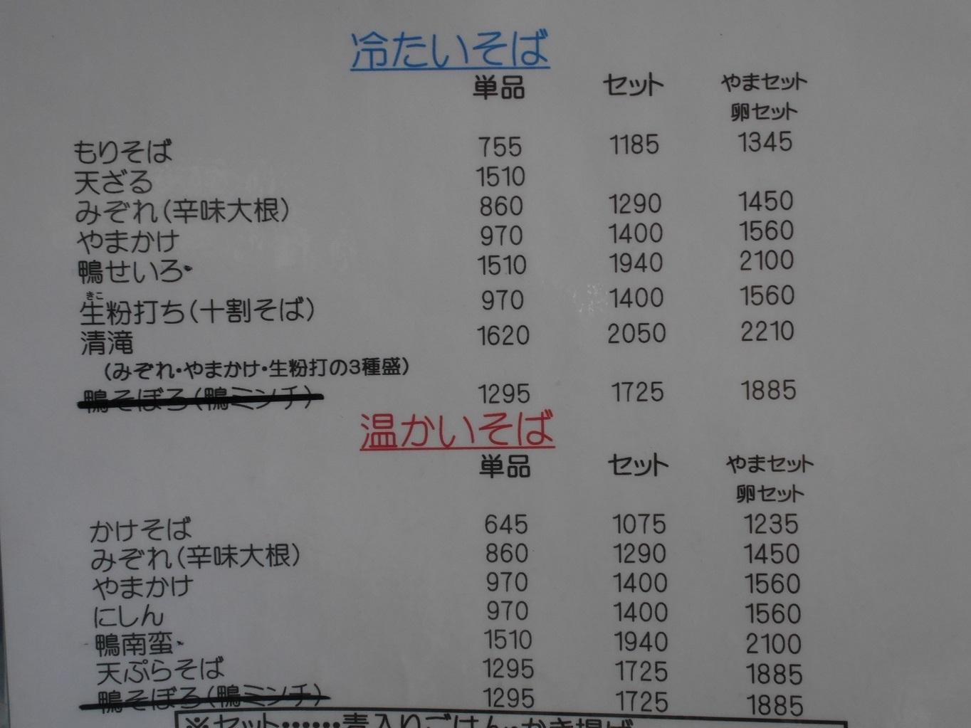 P1210267.jpg