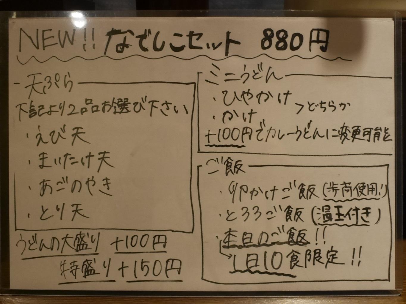 P1210359.jpg