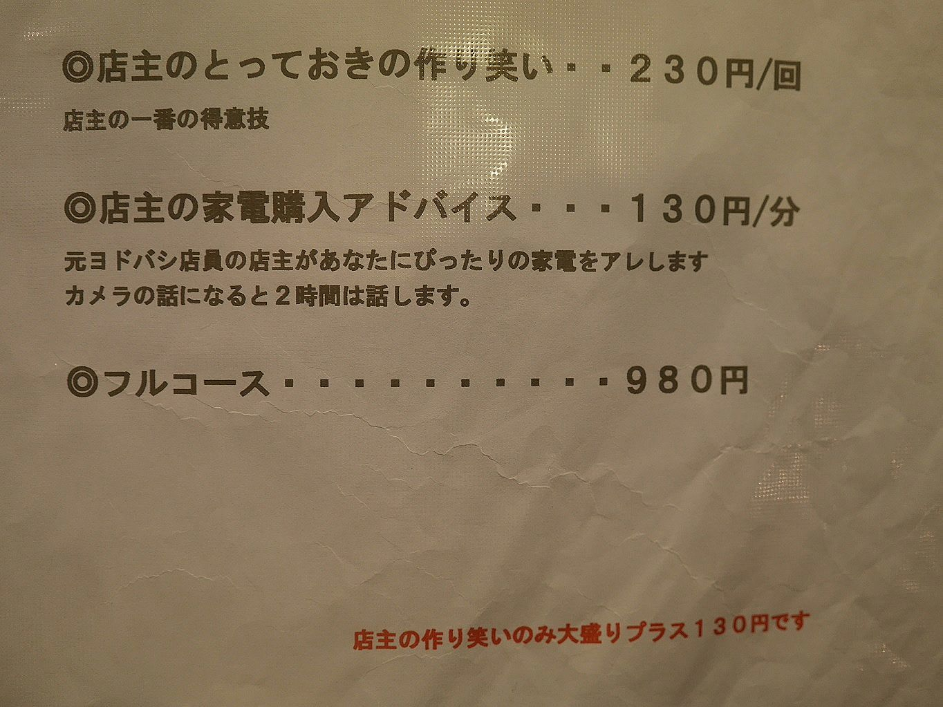 P1210450-2.jpg
