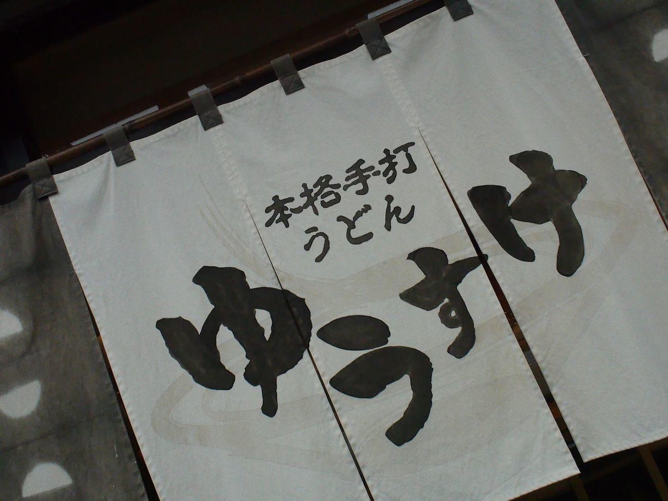 P1210641.jpg