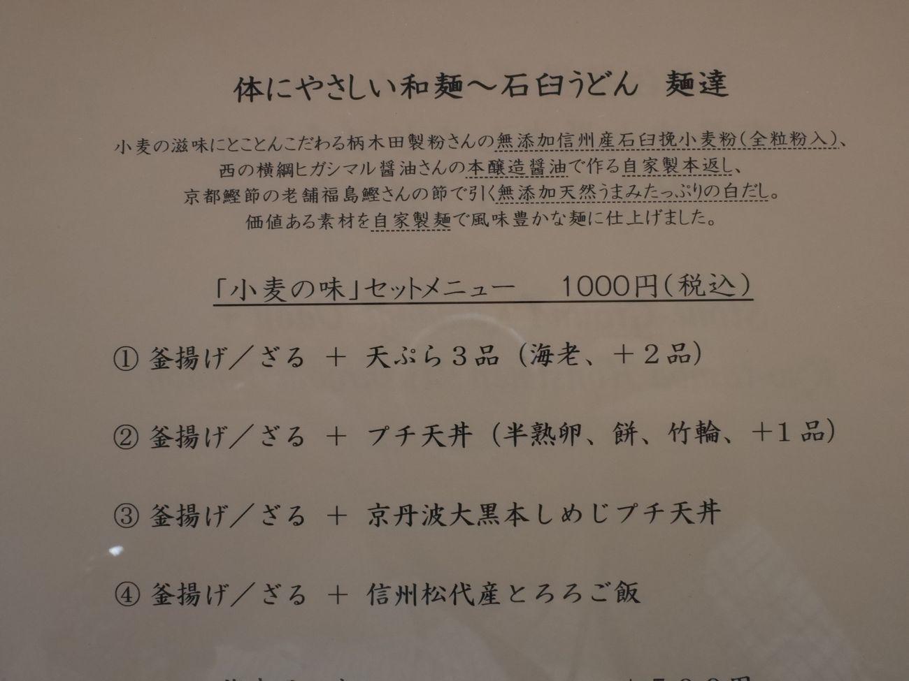 P1210799.jpg