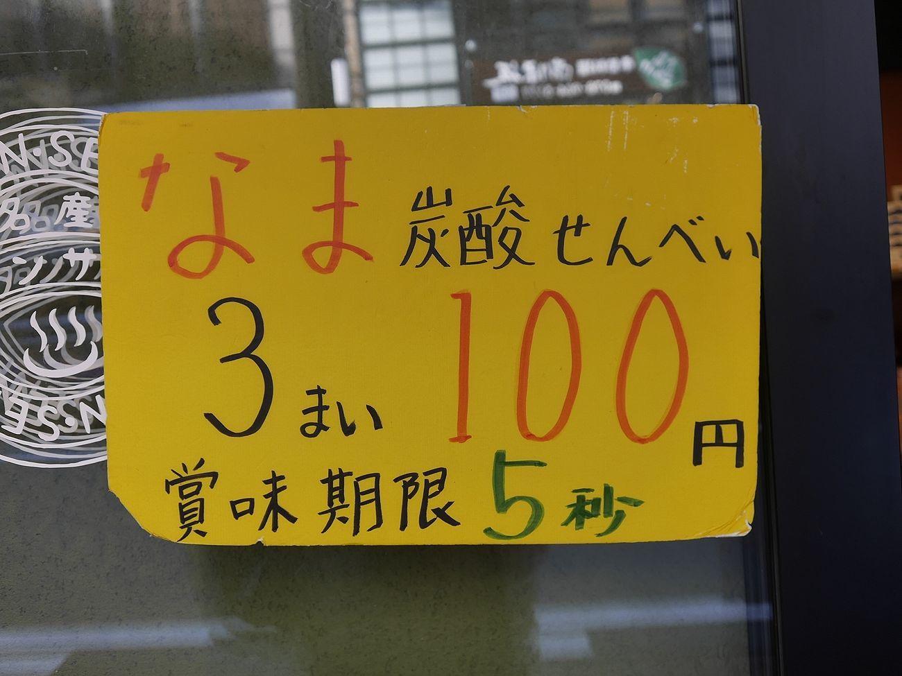 _1220105.jpg