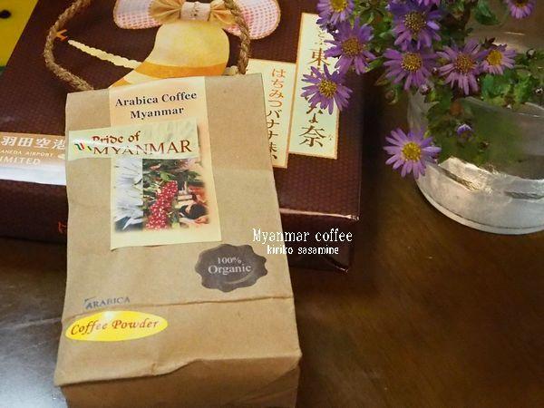 myanmar coffee500