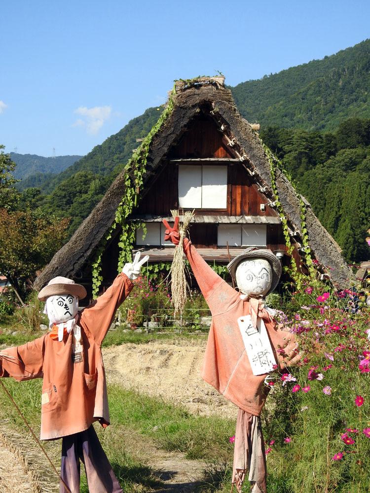 白川郷の秋を探しに出かけよう!2